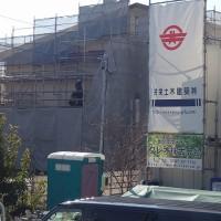 岐阜県内幼稚園園舎新築設計施工サポート